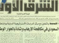Arabic newspaper