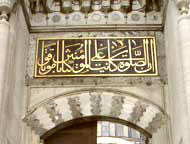 Arabic text above mosque entrance.